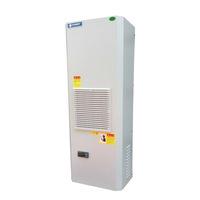 工業機櫃空調